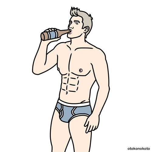 Man Drinking Beer 3