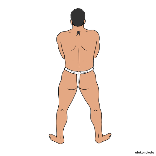 Man In Fundoshi Back