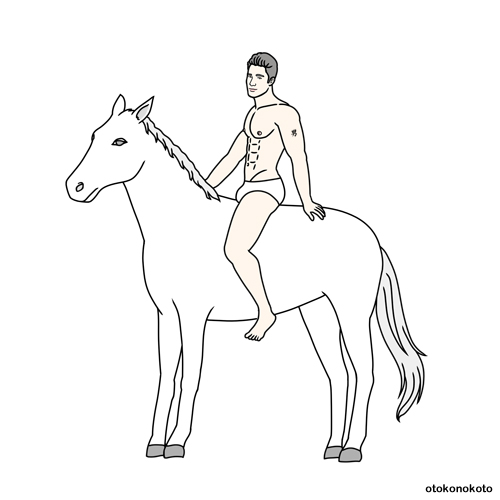 Man On White Horse