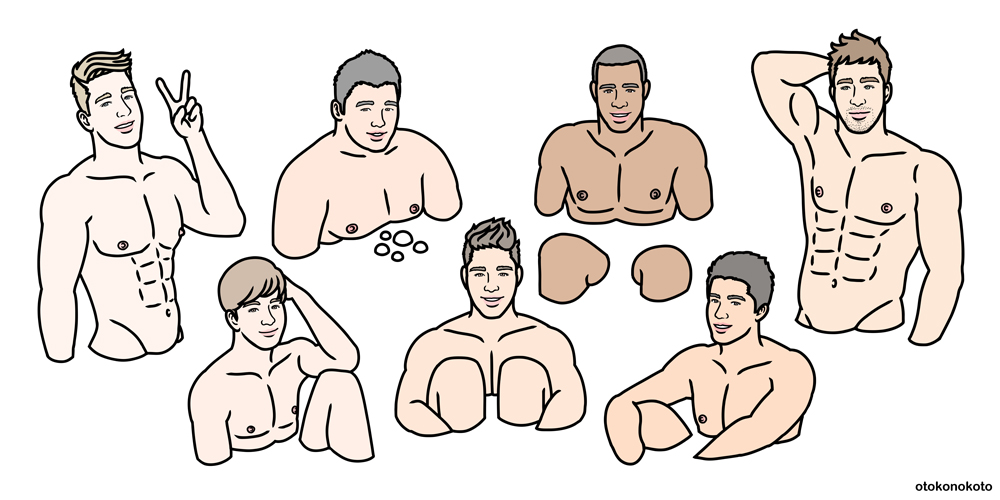 Men In Onsen (Hot Spring Bath)