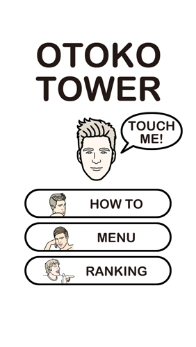 OTOKO TOWER Game App for iOS & Android by otokonokoto